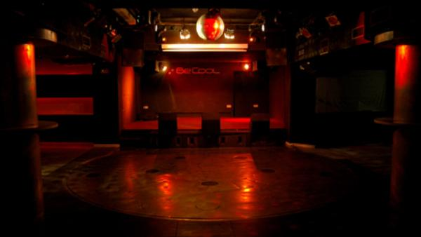 Sala be cool for Sala clamores proximos eventos